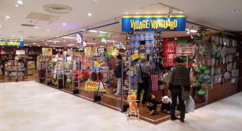 VILLAGE-VANGUARD_0