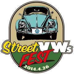 streetvws_festlogo_web