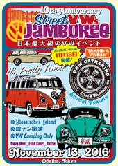 jamboree10flyerA5_7