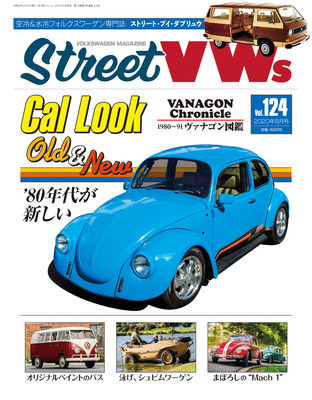 cover124s