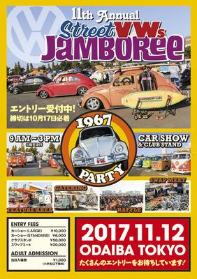 jamboree2017A1ol