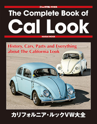 The Complete Book of Cal Look