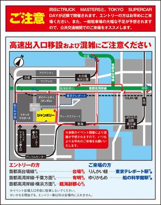 jamboree_map