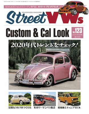 streetvws123