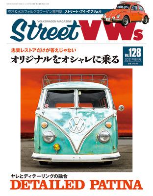 VW128rgb