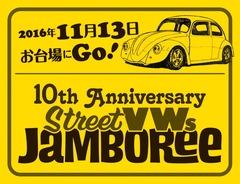 jamboree10flyers