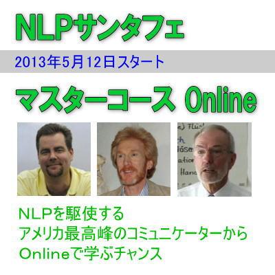 mpl_top
