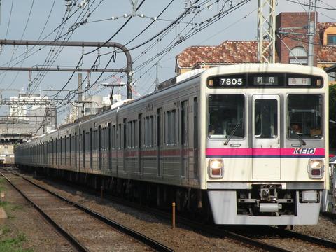 DSCN8183