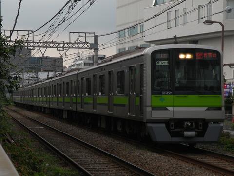 DSCN8432