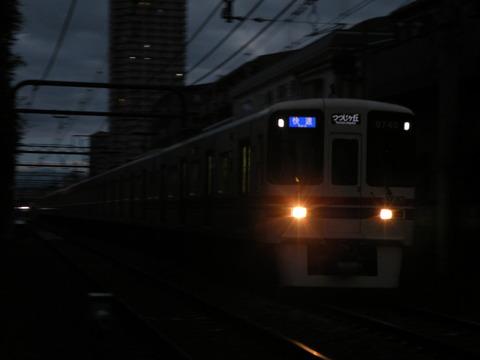 DSCN9511