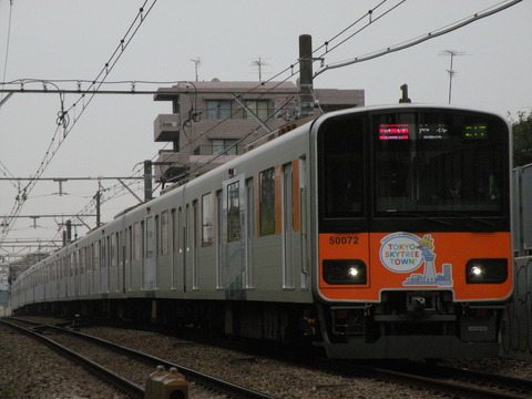 DSCN8907