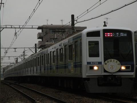 DSCN8893