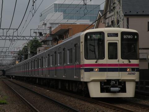 DSCN8399