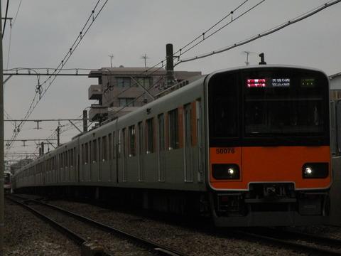 DSCN8898
