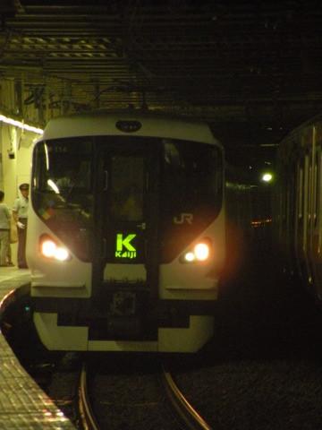 DSCN9584