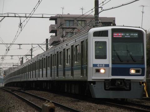 DSCN8909