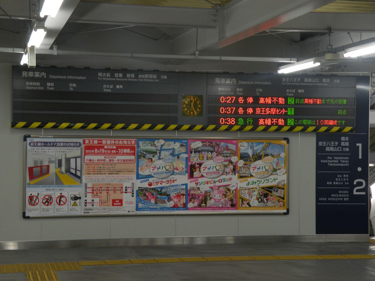 http://livedoor.blogimg.jp/w10330n/imgs/f/d/fd9e9fef.jpg