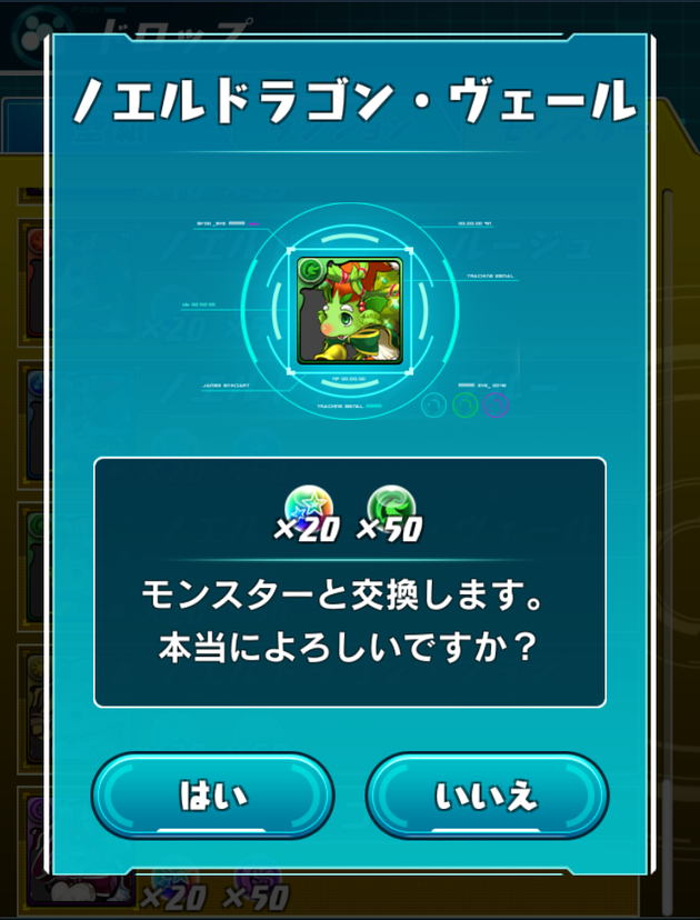 File_0051
