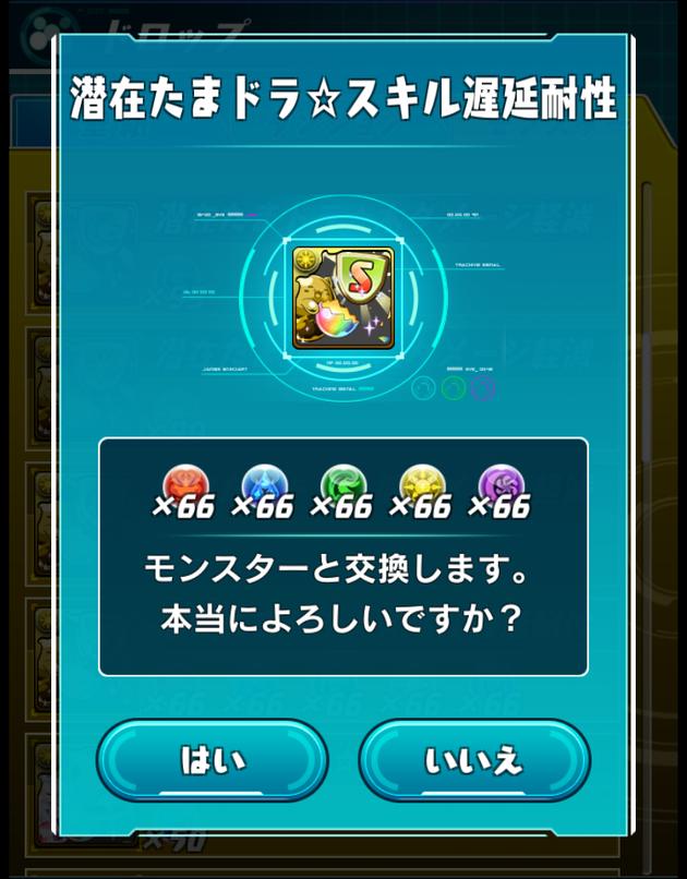 File_0050