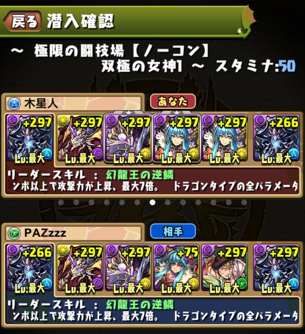 File_000(2)