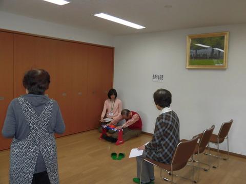 おしゃべりの会-3月 (2)