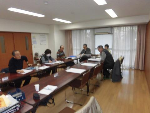自主防災組織ワーキング部会(H30-1) (2)