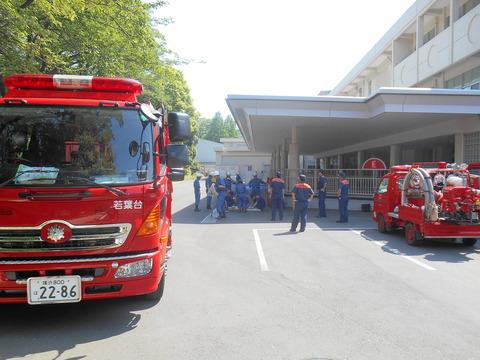 06:若葉台消防署準備