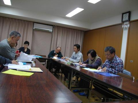 規約改正特別委員会 (3)