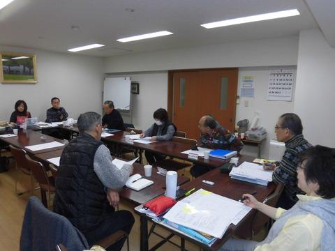 自主防災組織ワーキング部会(H30-1)