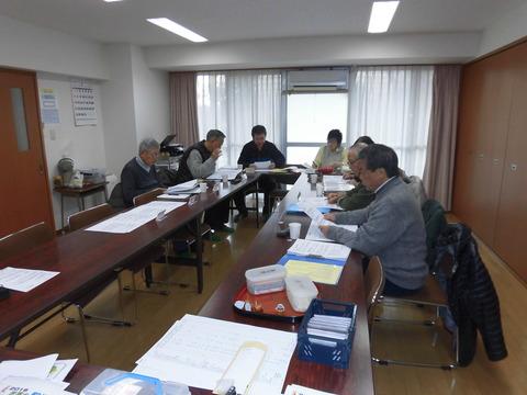 規約検討委員会-1-28