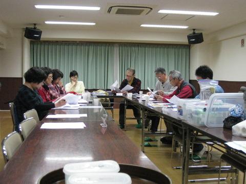自主防災組織ワーキング部会ー10月 (2)