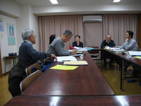 規約改正特別委員会 (2)