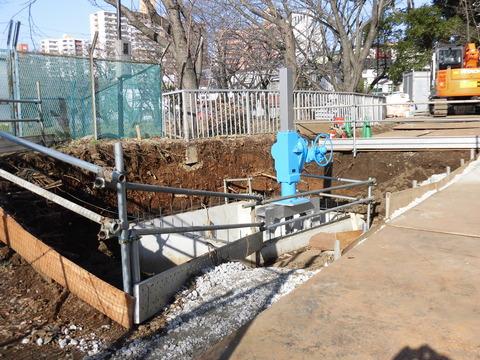 若葉台公園整備遊水池水門改修