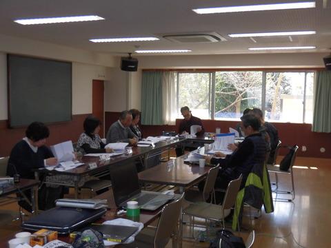 自主防災組織ワーキング部会-3月 (2)