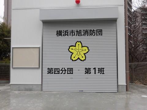 消防団詰所 (3)
