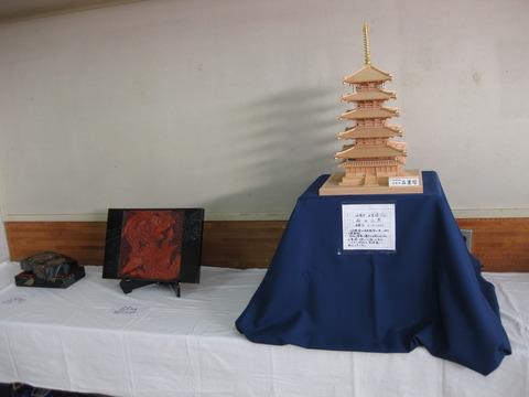 文化祭展示 (27)