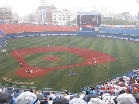 高校野球神奈川県大会
