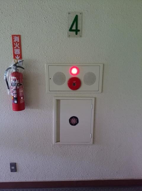 消火栓-3