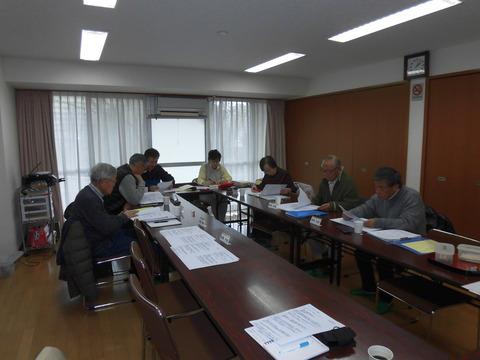 規約検討委員会-1-28 (2)