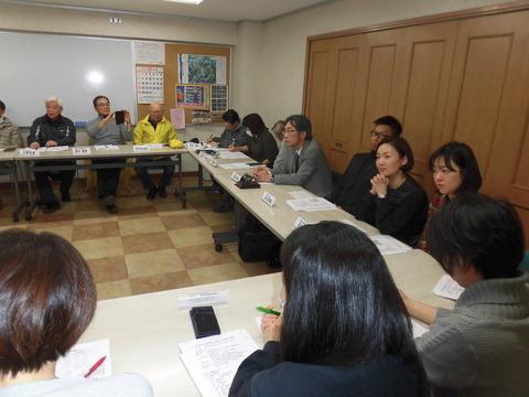 三自治会安全会議(1-26) (3)
