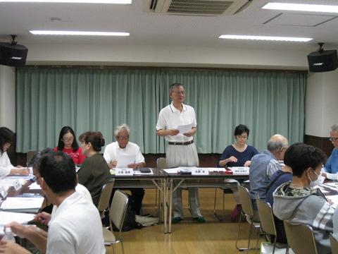 評議員・自治委員会 (2)