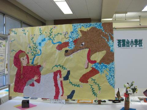 文化祭展示 (8)