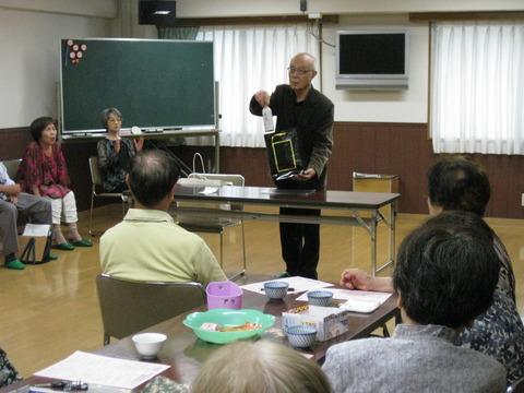 おしゃべりの会29-8 (24)