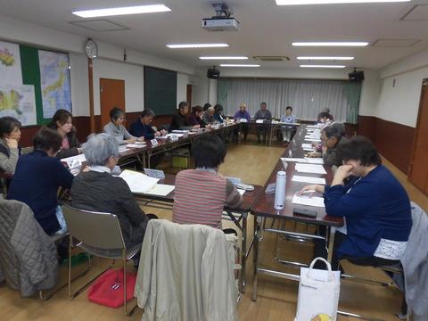 自治委員会H30-1 (2)