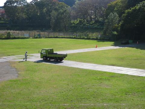 わかば公園整備 (5)