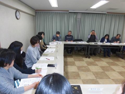 三自治会安全会議(1-26) (2)
