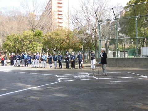 若葉台リーグ-山岸会長挨拶