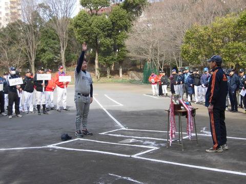 若葉台リーグ-選手宣誓
