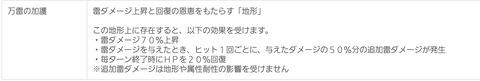 Screenshot_20201125-171701_Chrome