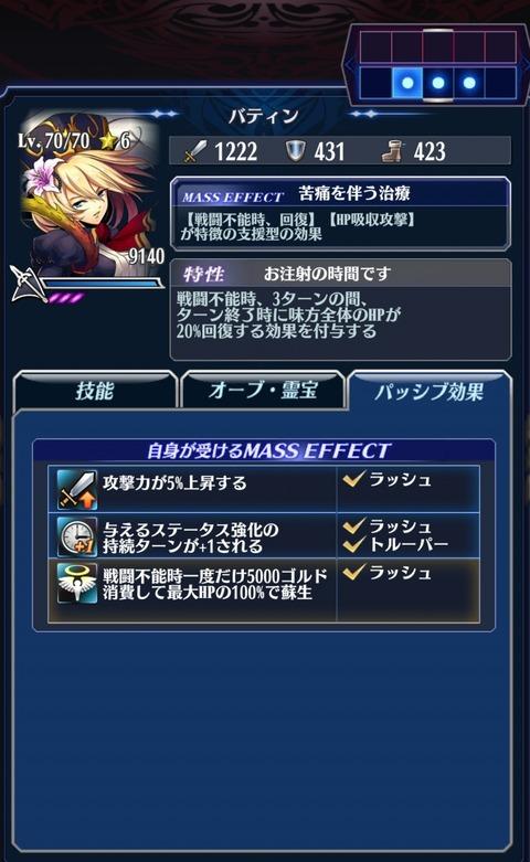 Screenshot_20210106-000948_72